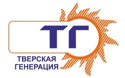 Логотип - ООО «Тверская генерация»