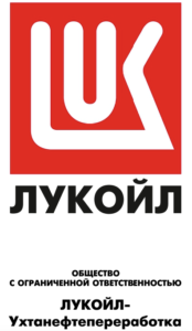Логотип - ООО «ЛУКОЙЛ-УНП»