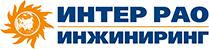 Логотип - ООО «ИНТЕР РАО-Инжиниринг»
