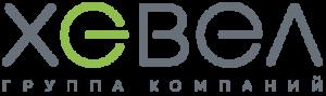 Логотип - ООО «Хевел»